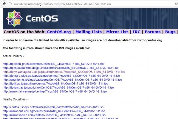 CentOSのイメージファイルのダウンロード