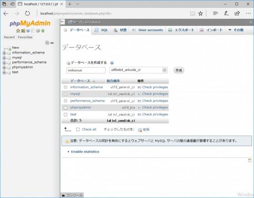 Laravel5.4 database